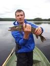 Fisherry