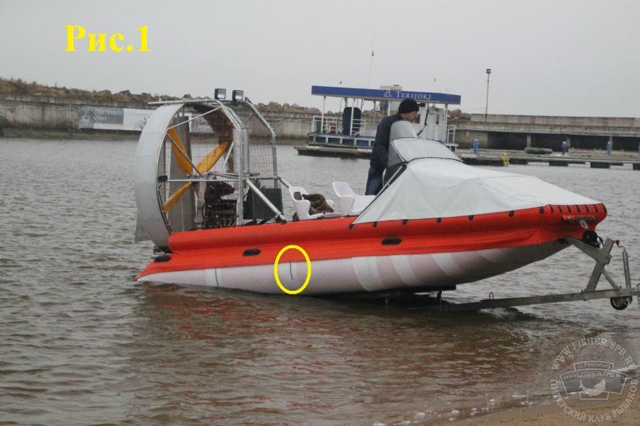 Аэроглиссер из лодки своими руками
