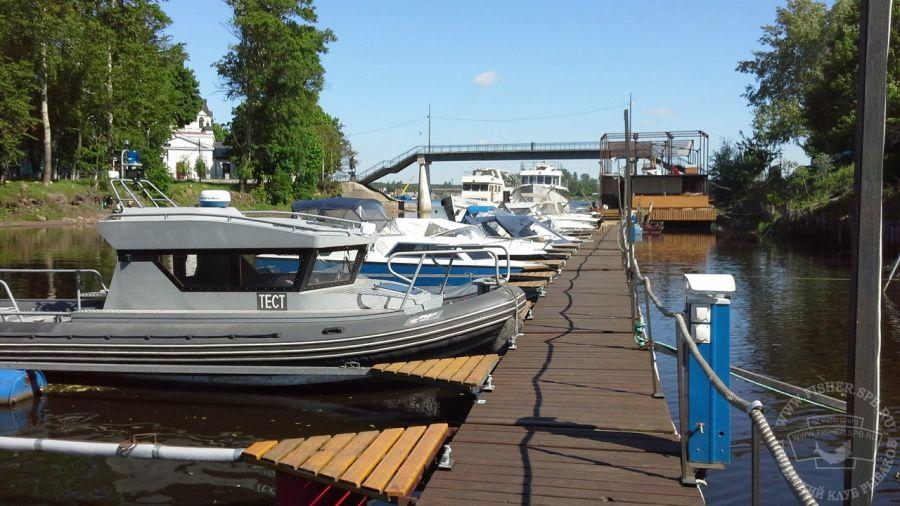 Подвесной мотор для лодки самара