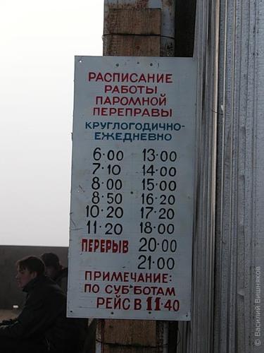 порядку, расписание автобусов в редкино фадеева-вокзал улица Шеронова