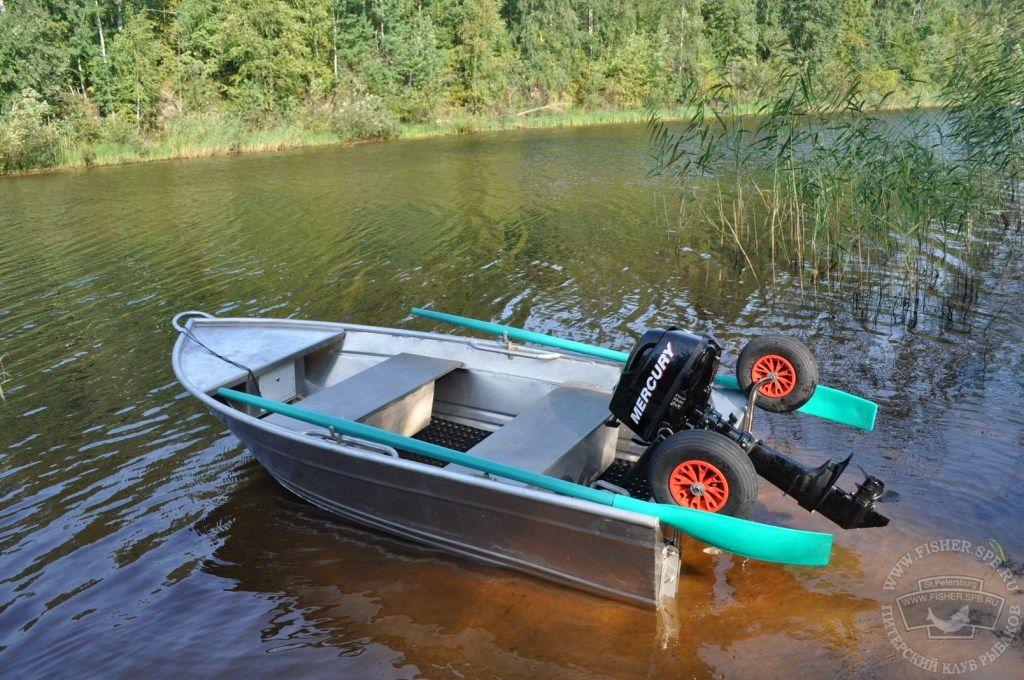 выбор алюминиевой лодки под мотор 15 л.с