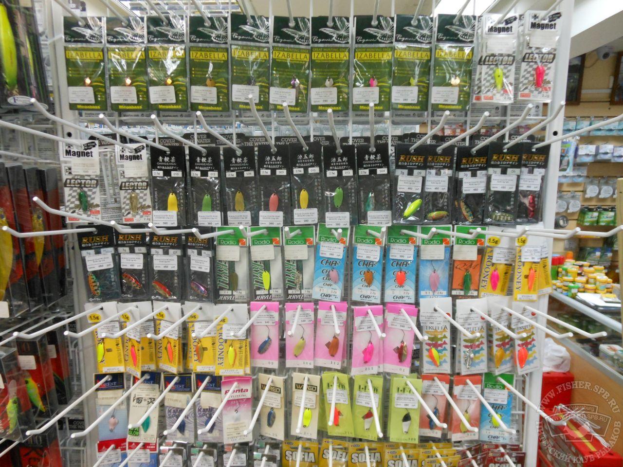 магазин склад рыбака