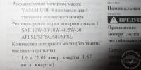 114677_ipbbc5.jpg.6f5a5b404b0db3fba55c6bce0bf37b48.jpg