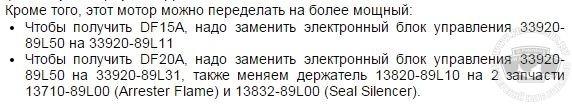 115439_gbz6ix.jpg.dbed54f3b3aa91405fa1e60a684df2f9.jpg