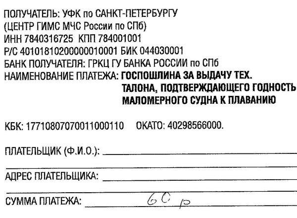 12332_x8rubb.jpg.8c3e59766c45c939a6f1caacd2c7b054.jpg