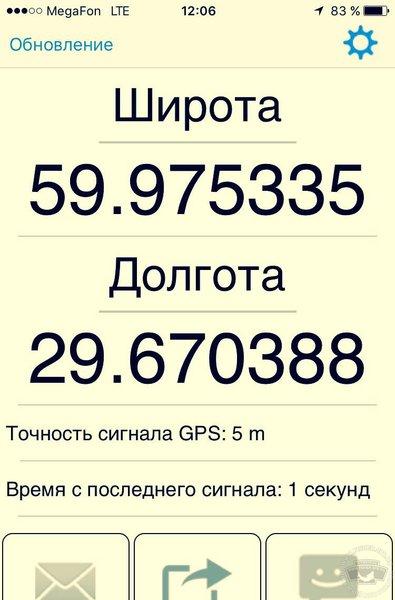 130509_xv293q.jpg.0b2061009a7793d857138f05bb5e718a.jpg