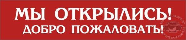 132005_zkecu8.jpg.688cf6dfe737dc69a16abeccb6110deb.jpg