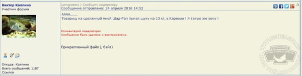137858_wxh15i.jpg.3b00c63fa165762943985a3d12b0acab.jpg