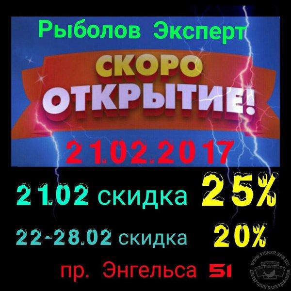 159774_3a1x09.jpg.1213e3f8e2c9f3728fe25e080f95ebe7.jpg