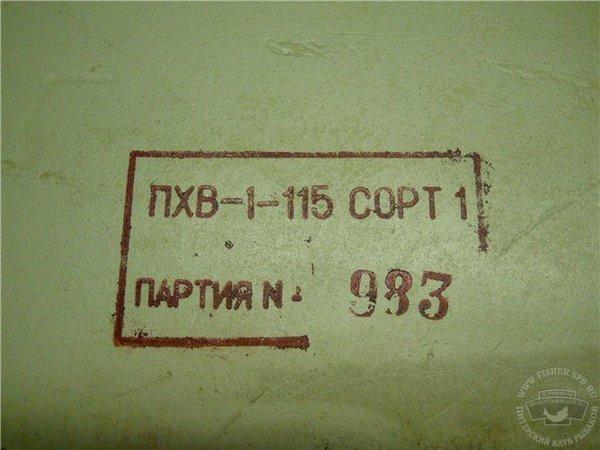 170719_wpppi6.jpg.13ac0cd2d021431dd498024801463237.jpg