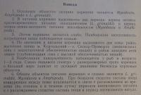 19069_5cd2zn.jpg.89f91cb767b430cca45193089dbda1b6.jpg