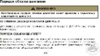 38681_n2xm2v.jpg.b968cd74eb440b0c787cdc47c5d49f03.jpg