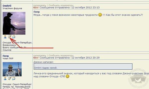 49883_8c44t2.jpg.ac51fbe9a8951510de7b67dcd2a4943c.jpg