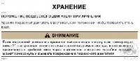 51182_u0p4n2.jpg.6f9f50424d7d79a28e1418508c95087f.jpg