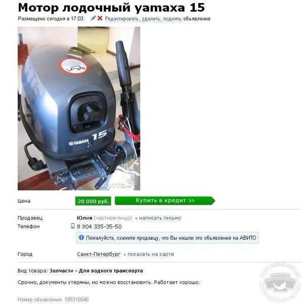 66970_0qygh4.jpg.3b3a47549d33ac36416b94c6dc5638b4.jpg