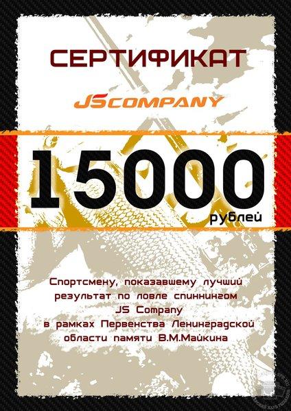 69402_2jwaq7.jpg.dbfadc92d257626f27d37c27e939ff36.jpg
