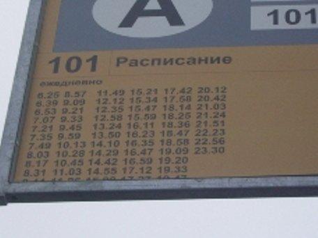 8233_avfij5.jpg.36dafa1bd2aeb650b163c2bfc63d98c6.jpg