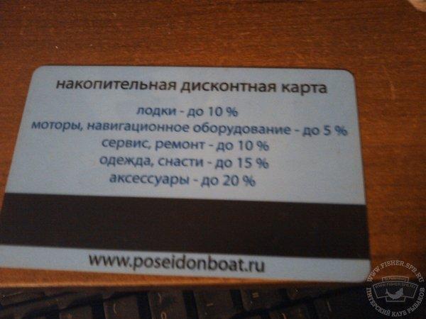 83337_u09t80.jpg.c76b343c7ed732b99f2fca27a87e33a7.jpg