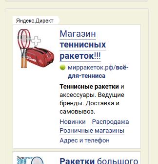 Screenshot-2017-11-4 Жалобная книга.png
