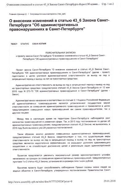 Кириллов_001.jpg