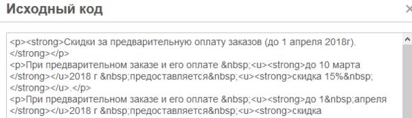 src_code.thumb.png.93f8d9ca0d078c5e35b6d839d625c99c.png