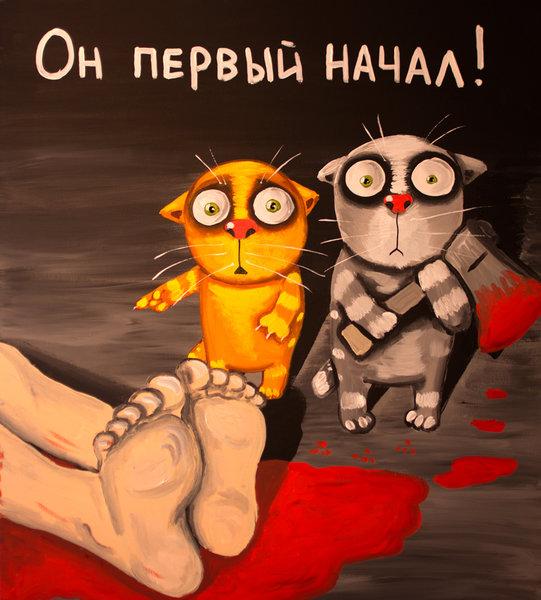 hudozhnik-Vasya-Lozhkin_15.jpg