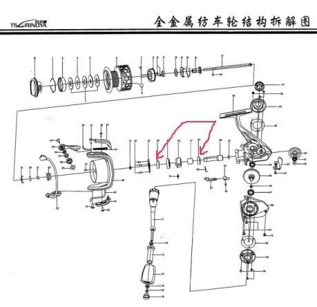 Схема тсп2000.jpg