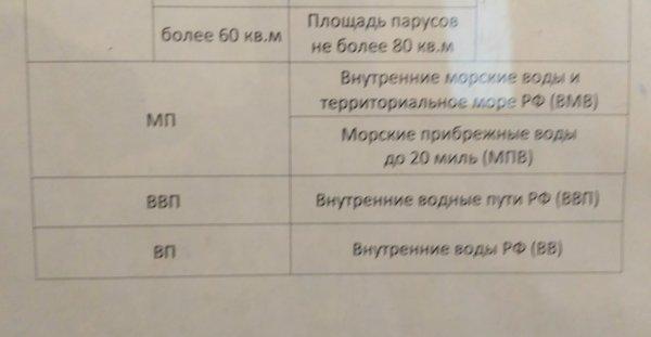 IMG_2018-09-13_101358.jpg