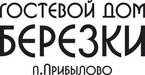 berezki.png.b34afc856cafeae0599895d06a699fee.png.a68c812b11e1ed637f03b11302d77cee.png