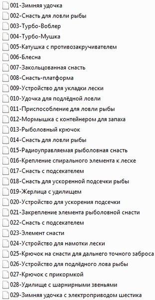s001.jpg
