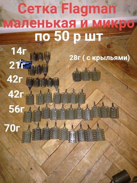5Ao9PbwaQMI.jpg