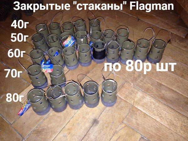 SX-d1kMMVNQ.jpg