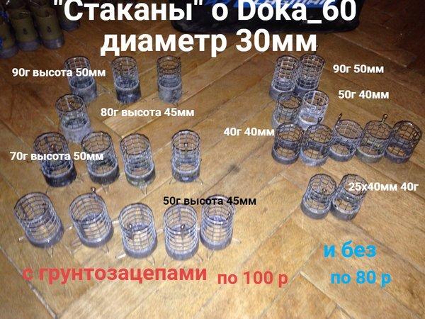 V8Ft-yz8D54.jpg
