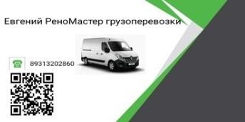 5f16fdecf25b7_.jpg.e845bb215797d9ff7019425d9dbdc6aa.jpg