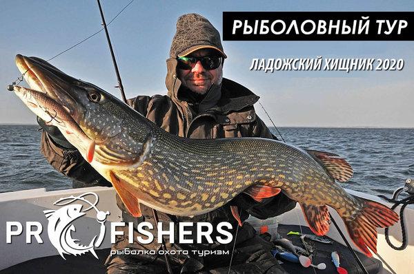пит клуб рыбаков.jpg